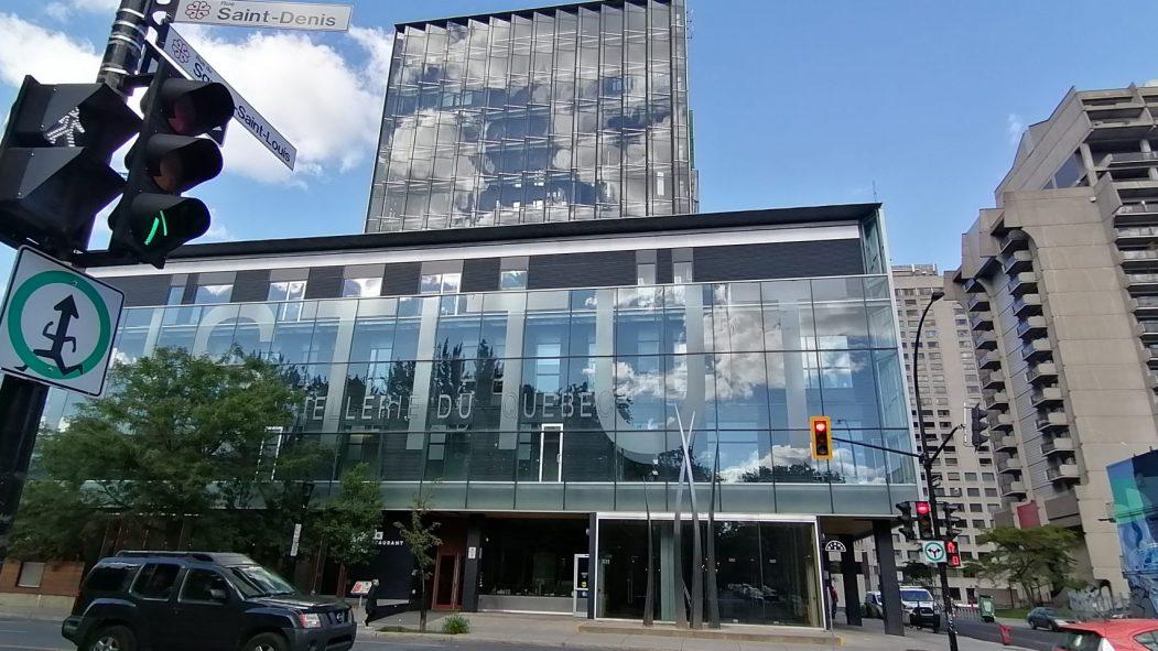 L'Institut de tourisme et d'hôtellerie du Québec