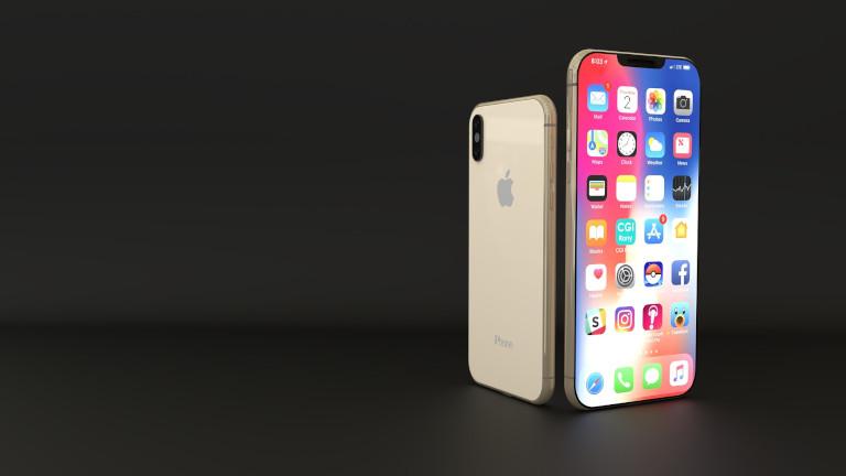 iOS 14 iPhone toucher arrière fonctions endos téléphone