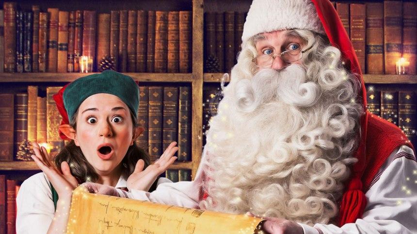 Surprenez vos enfants d'un message vidéo personnalisé du Père Noël