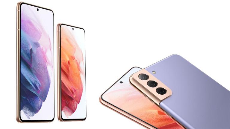 Les Samsung Galaxy S21 5G et S21+ 5G seront offerts en rose, blanc, gris et violet.