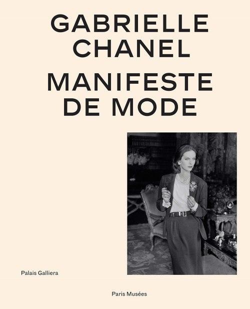Couverture du livre Manifeste de mode