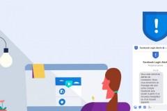 Facebook Login Alerts: des alertes Messenger en cas de connexions non reconnues