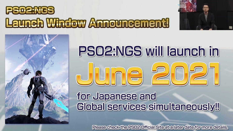 phantasy star online 2 new genesis global release