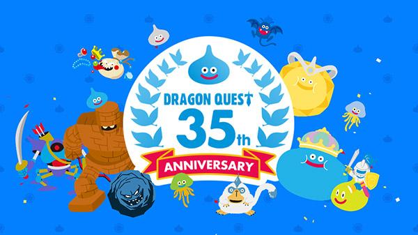 Le plein d'annonces pour les 35 ans de Dragon Quest