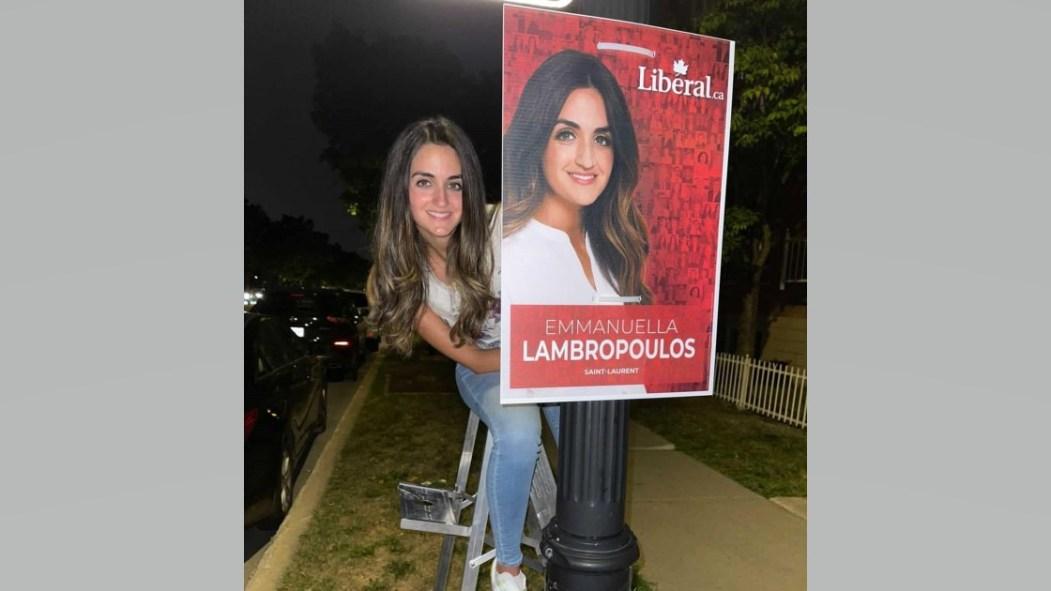 Emmanuela Lambropoulos