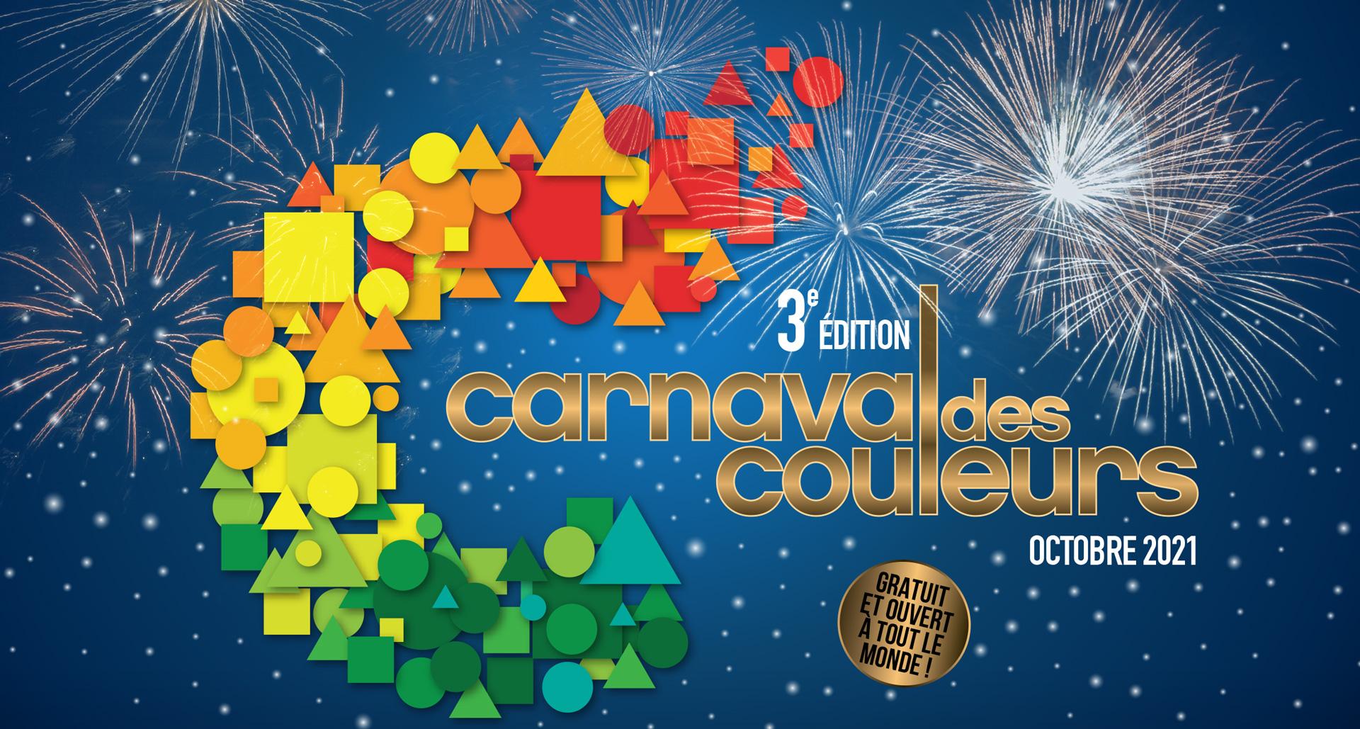 Pleins feux sur le Carnaval des Couleurs de Montréal!